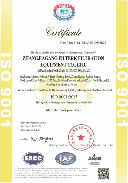 中国 Zhangjiagang Filterk Filtration Equipment Co.,Ltd 認証